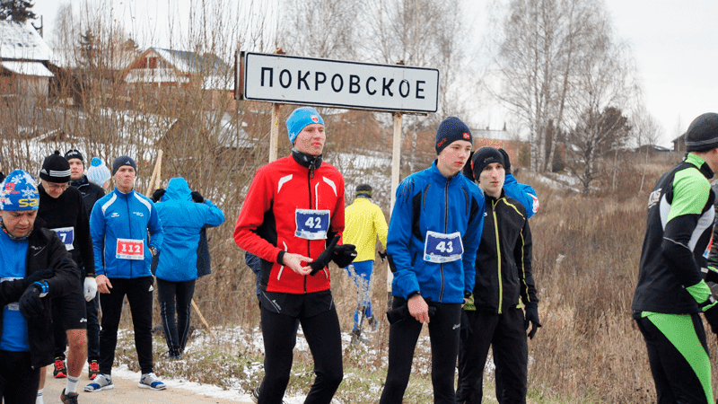 Pokrovsky half marathon photo