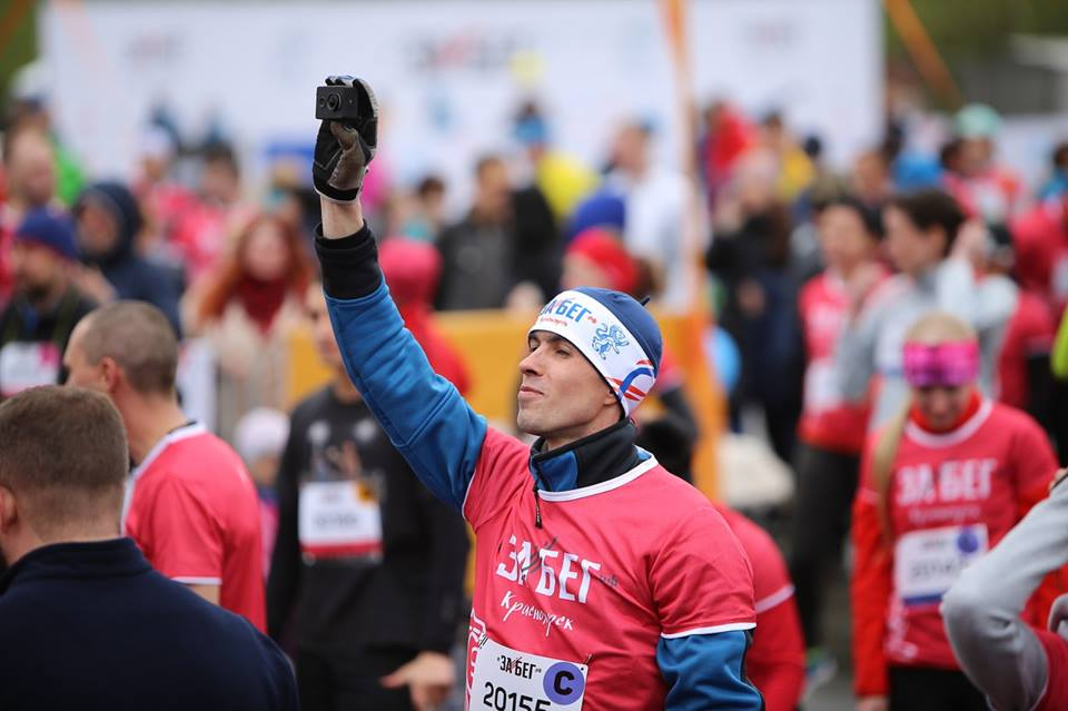 National half marathon Race.Russia (Krasnoyarsk) photo