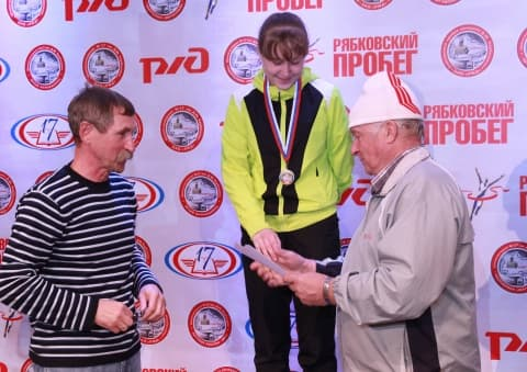 Ryabkovskogo cross-country run for the prizes S. V. Serenkov