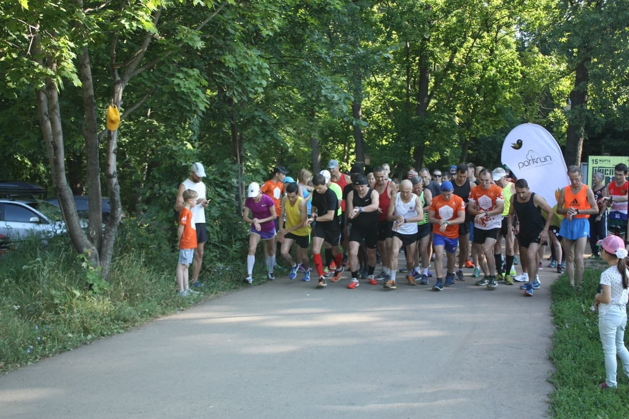 parkrun Ufa Botanical garden photo
