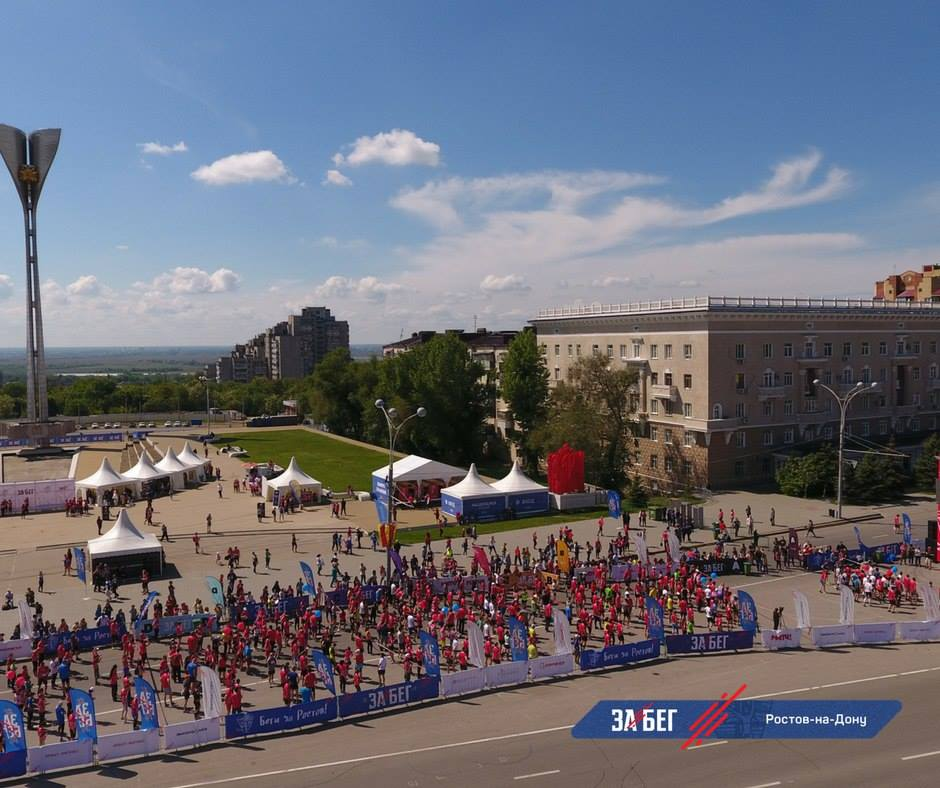 National half marathon Race.Of the Russian Federation (Rostov-on-don) photo