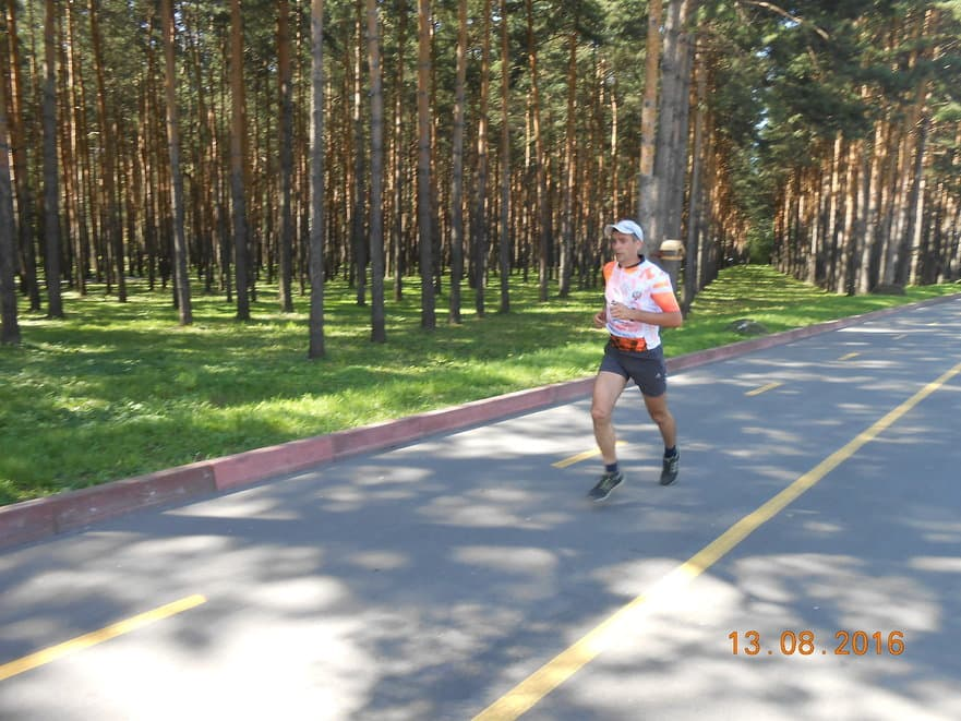 "Run ""Valour"", dedicated to miner's Day and the anniversary of KLB Ugolek photo"
