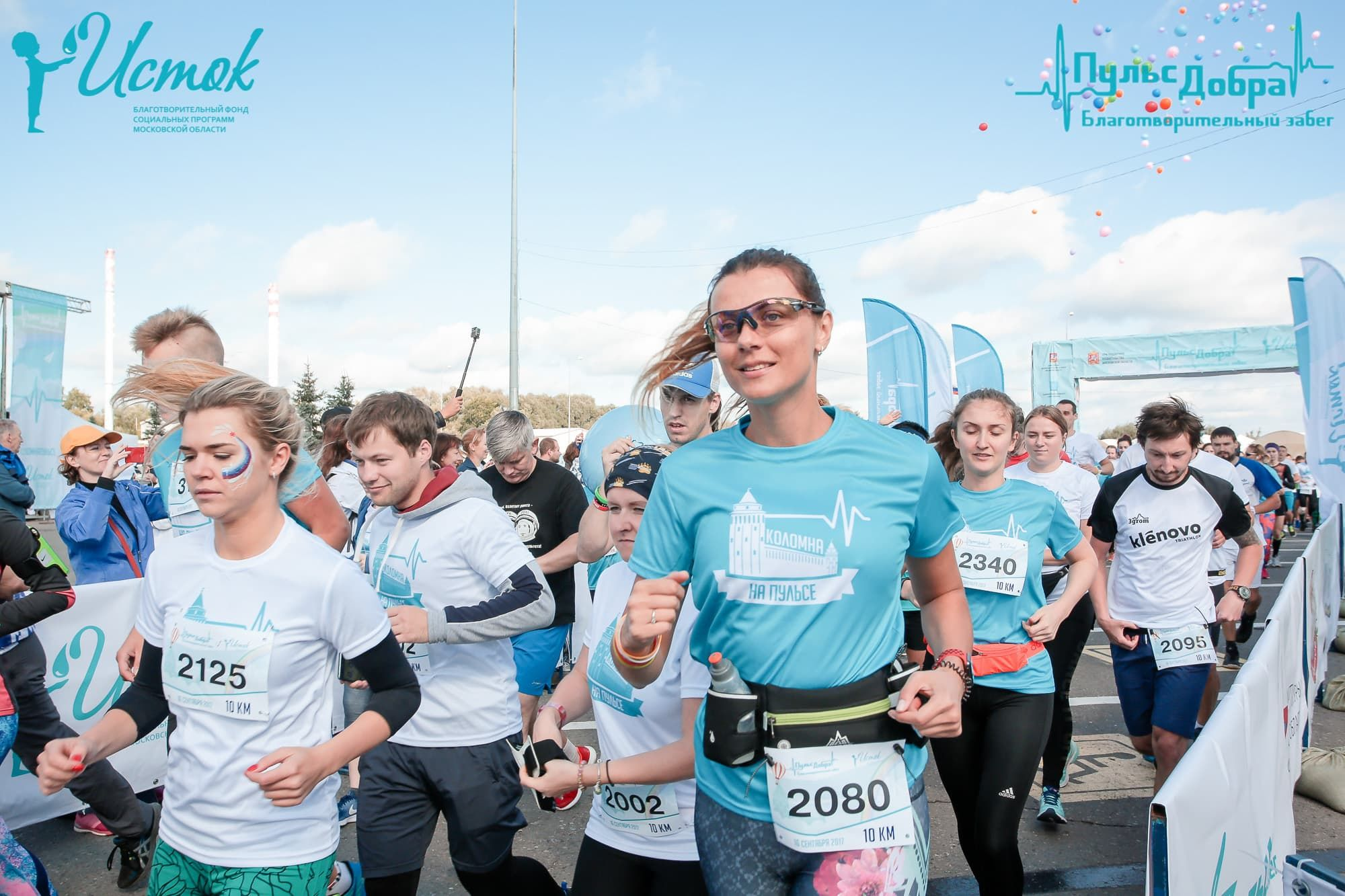 "Charity run ""Pulse Good"" photo"