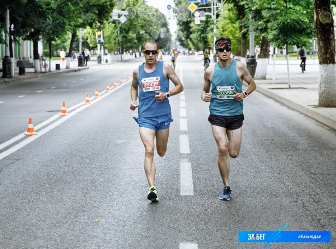 National half marathon Race.Russian Federation (Vologda) photo