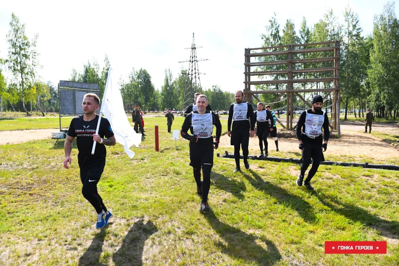Race Of Heroes (Saint Petersburg) photo