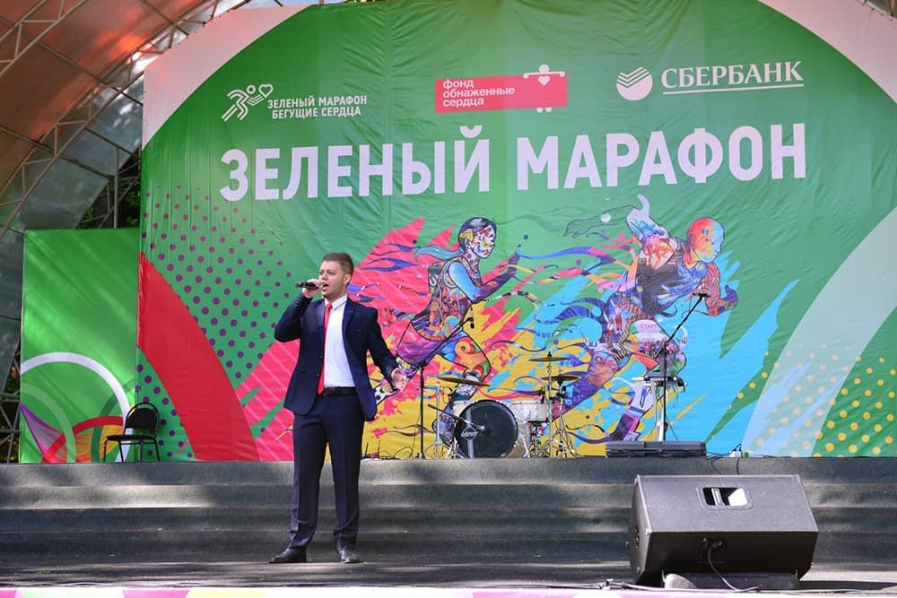 "Green marathon ""Running Hearts"" (Stavropol) photo"
