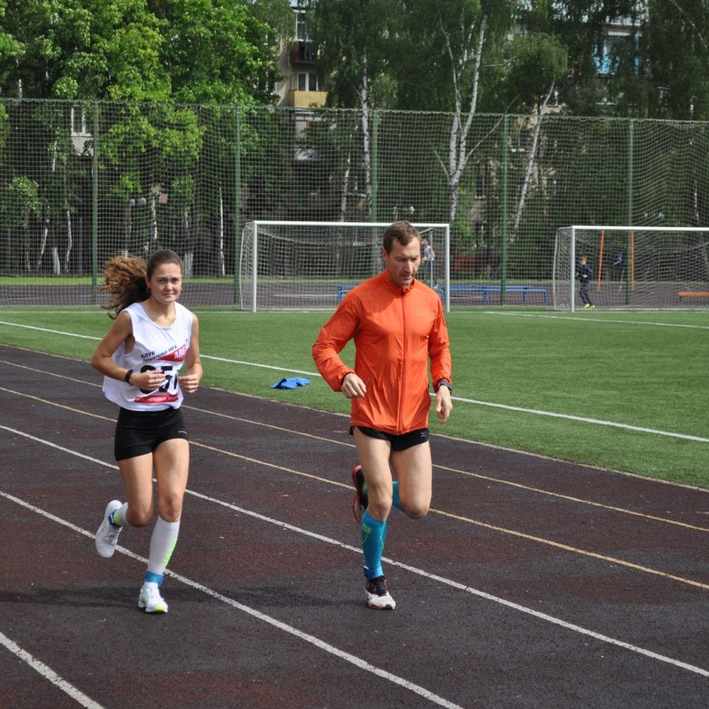 The run on the Day of Russia photo